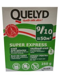 Клей Quelyd Super Express